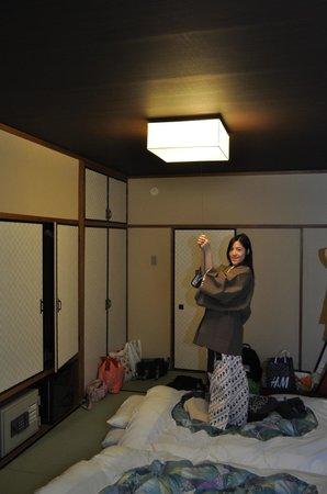 Nishiyama Ryokan: 和風房間