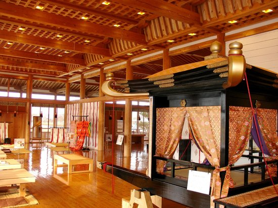 Itsukinomiya Hall for Historical Experience