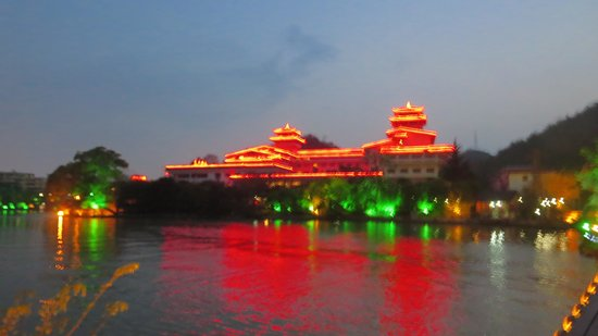 Guilin Park Hotel: The Beautiful Colored Lights Define the Hotel at Night.