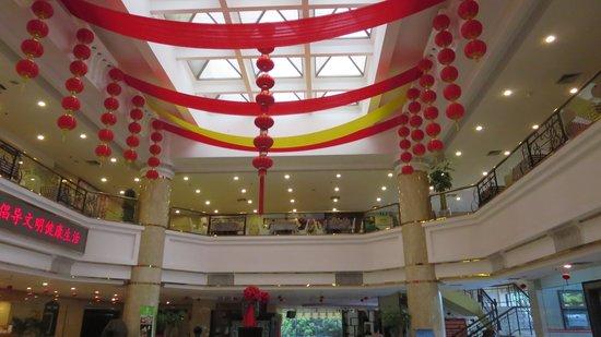 Guilin Park Hotel: The Lobby.