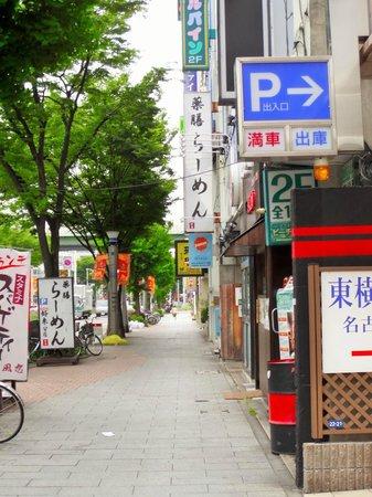 Toyoko Inn Nagoya Sakae: When you turn right going toward the train station