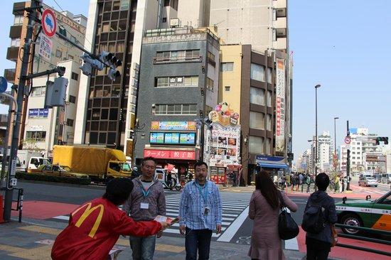 E Hotel Higashi Shinjuku: View from the Tully's Coffee