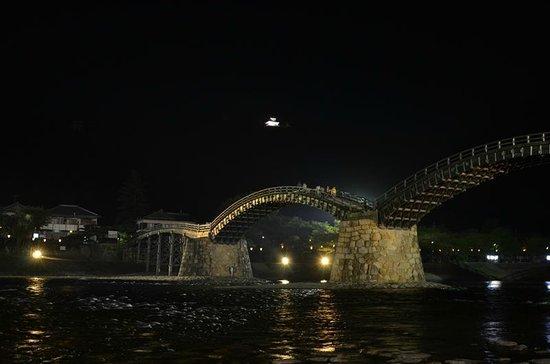 Iwakuni Kokusai Kanko Hotel: 錦帯橋と岩国城のライトアップ