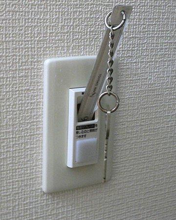 Toyoko Inn Asakusa Kuramae Kaminarimon: ключ от номера с устройством, включающим свет