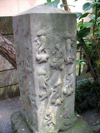 "Enoshima Island : ""Обезьяний камень"""