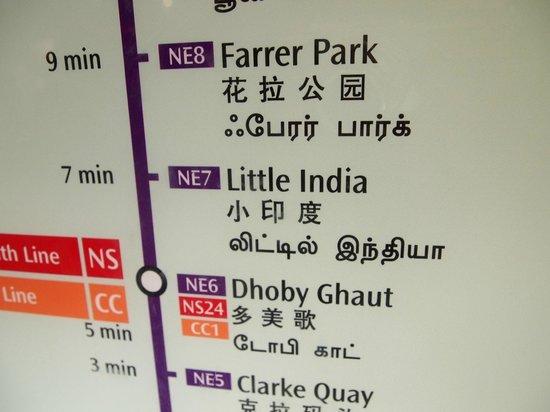 Little India : 地下鉄の駅