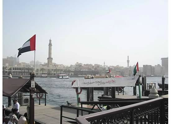 Dubai Creek : some abras..