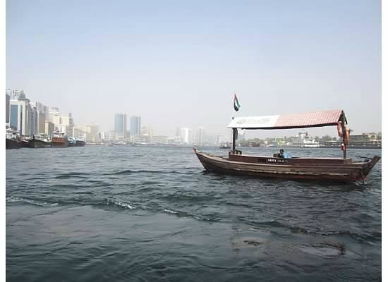 Dubai Creek : My favorite shot of the creek.