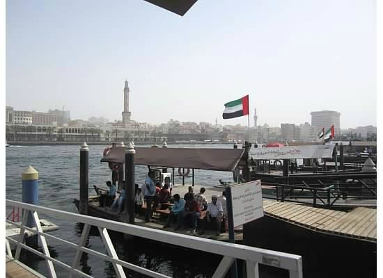 Dubai Creek : Another shot..