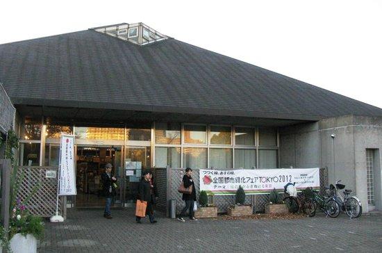 Kiba Park: Центр посетителей