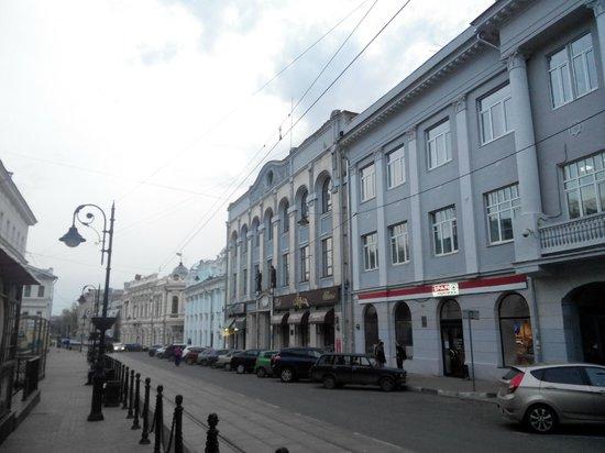 Chillout Guesthouse: Улица, где находится Гостевой Дом