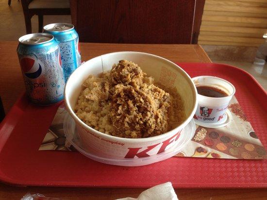 KFC: Good chick!