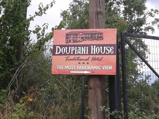 Doupiani House Hotel: English for runaways...