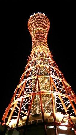 Kobe Port Tower: 夜景