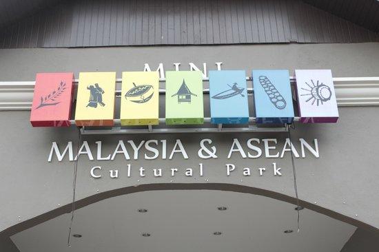Mini Malaysia & ASEAN Cultural Park Melaka: Pintu utama masuk Mini Malaysia