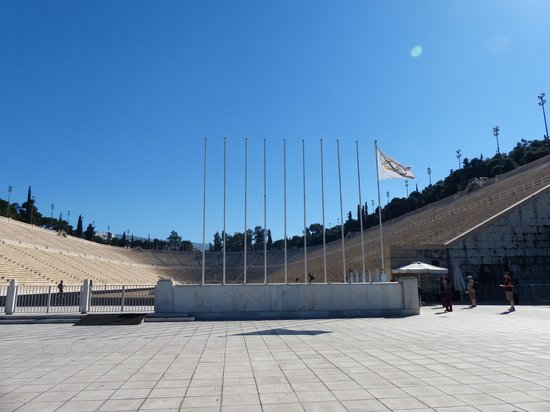 Panathenaic Stadium: Entrada