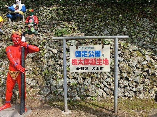 Momotaro Shrine: 看板
