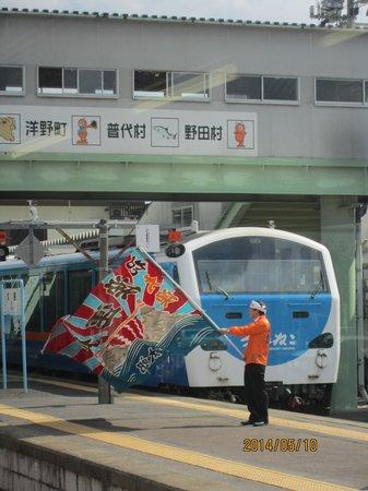 Hotel Ragaso : 三陸鉄道全線開通おめでとう!みなさん行って応援しましょう!