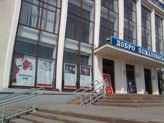 Shumim Theater