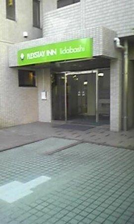 Flexstay Inn Iidabashi : 入口です