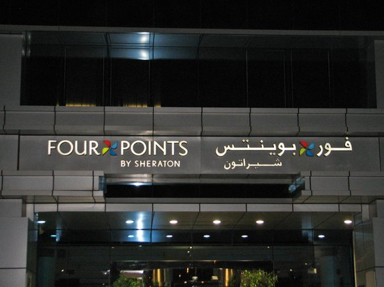 Four Points by Sheraton Downtown Dubai : The Fasade