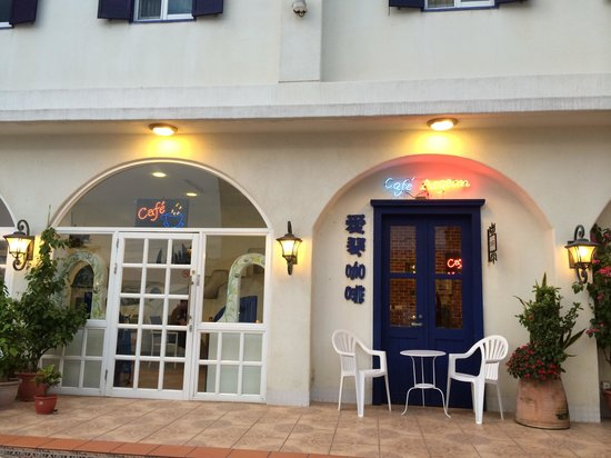 Hotel Bayview: Entrance