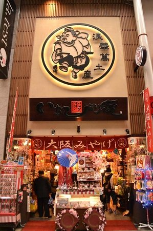 Ichibirian Main Store