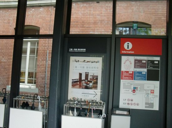 Mitsubishi Ichigokan Museum: イベント