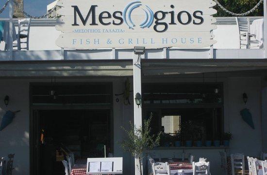 Mesogios Restaurant