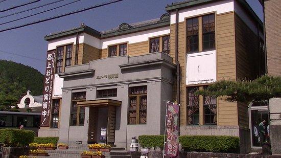 Gujohachiman Hakurankan