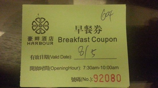 Harbour Hotel: breakfast coupon