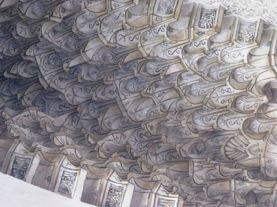 El Banuelo: beautiful ceiling detail