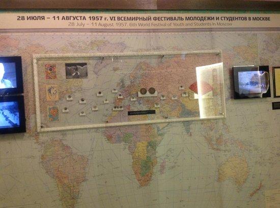 The State Museum of the Political History of Russia: Экспозиция о фестивале молодежи и студентов в Москве в 1957 г.