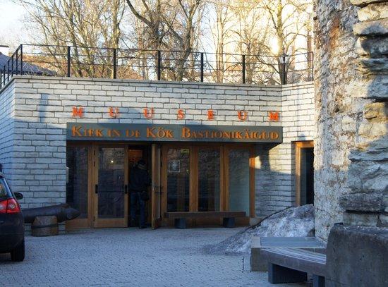 Кик-ин-де-Кёк: вход в музей