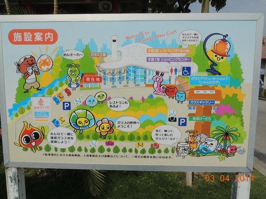 Ryukyu Glass Village (Craft) : Mapa de localização