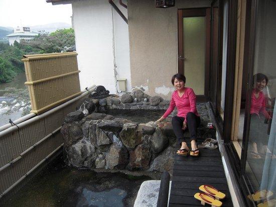 Wataya Besso: private onsen