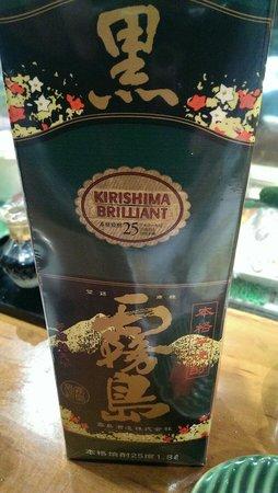 Honoka: Very nice shio jiu
