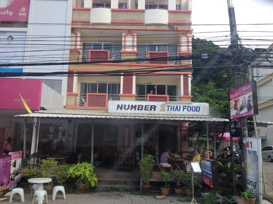 Number 1 House & Restaurant : Number 1 House and Restaurant