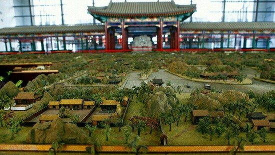 The Museum of Chinese Gardens and Landscape Architure