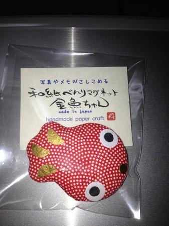Kochikuya: 金魚マグネット