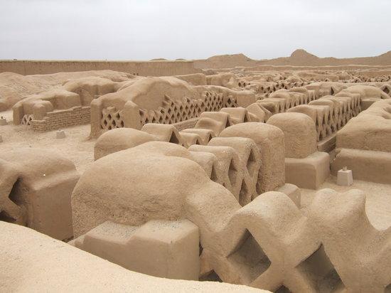 Discovering Peru: Chanchan.Trujillo-Peru