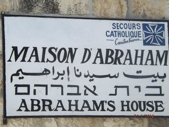 La Maison d'Abraham: Maison d'Abraam