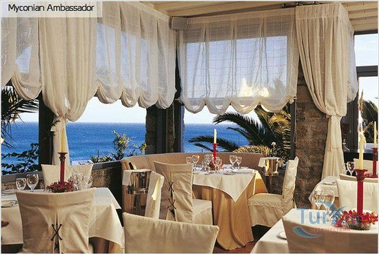 Myconian Ambassador Hotel & Thalasso Spa Center: Ресторан в отеле