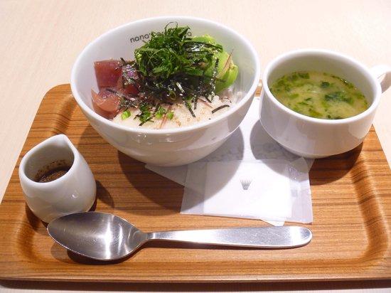 Nana's Green Tea Piole Himeji: 鮪アボガド丼