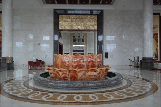 Yuehua Hotel : Main Lobby