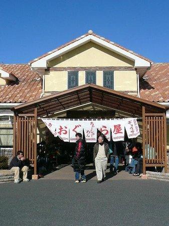 Oguraya: 店舗正面
