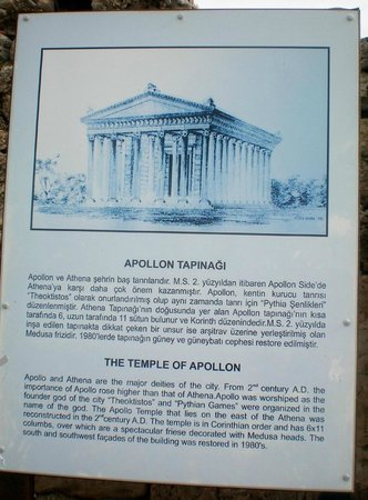 Temple of Apollo: Храм каким он был в древности