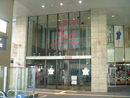 Lucua大阪时尚大厦