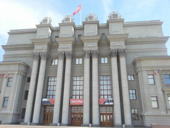 Kubychev Square: После парада 09/05/2014