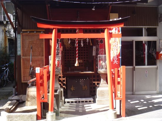 Momozono Inari